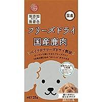 ぐーぐーFD国産鹿肉犬用25g