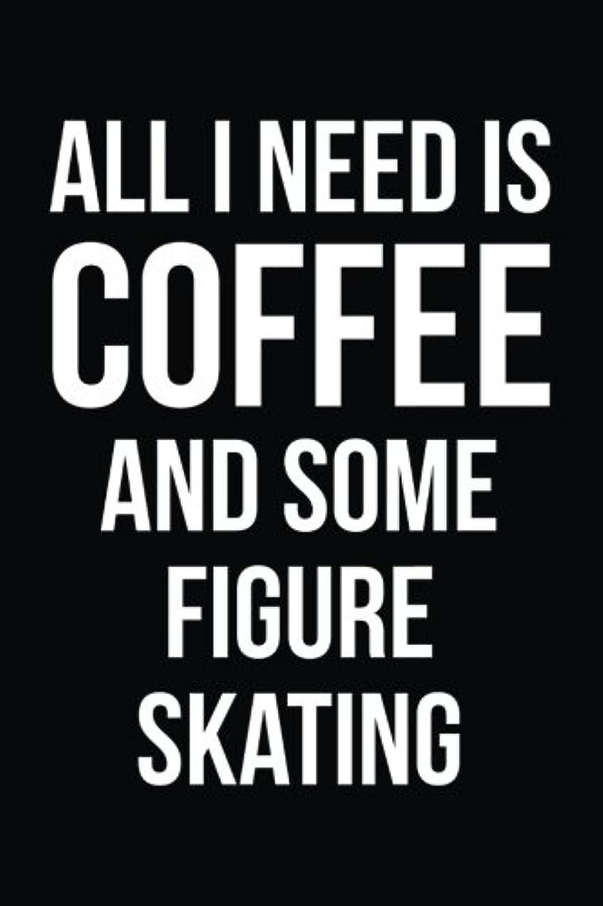 卵姿勢する必要があるAll I Need is Coffee and Some Figure Skating: Blank Lined Journal