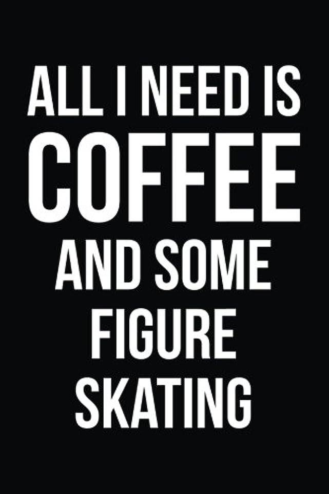 合理化思想たるみAll I Need is Coffee and Some Figure Skating: Blank Lined Journal