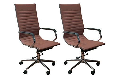 ErgoMax Set of 2 Ergonomic Height Adjustable, High Back Leather Home and Office Chairs w/Armrests, 46.9 Inch Max, Brown