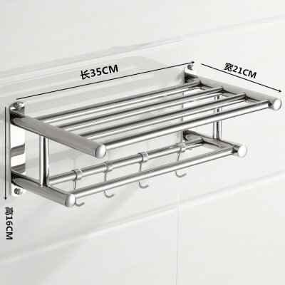 Hagyh Toallero Baño Hardware Colgante Baño Baño Toallero Estante Elíptico Baño Toalla Anillo Perforación Libre Baño, Engrosado 35Cm con 4 Ganchos (Perforación Gratuita)