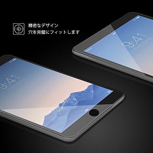 『Coolreall iPad Air/Air2/Pro9.7インチ用 液晶保護 強化ガラスフィルム 透明クリア【日本産素材 ゴリラガラス使用】 …』の4枚目の画像