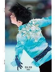 羽生結弦選手ポスター 4枚セット (新聞拡大版写真)