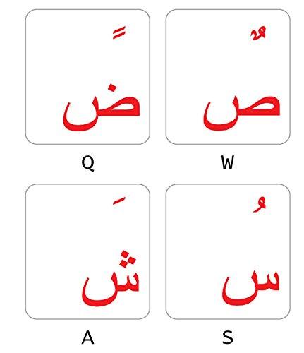 Farsi (persische) Tastatur-Aufkleber, transparent, rote Buchstaben für jeden Laptop, Desktop, Computer, Tastaturen