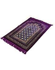 Prayer Mat Size 70 * 110 cm,Purple