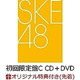 【店舗限定先着特典つき】恋落ちフラグ (初回限定盤C CD+DVD) (店舗特典:オリジナル柄生写真)