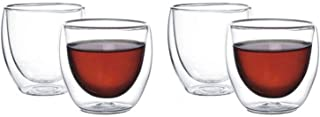 Neoflam Borosilicate Double Wall Glass Set Of 4, Tumbler Cups, Glasses For Cappuccino Coffee, Tea Cups, Latte Cups And Bev...