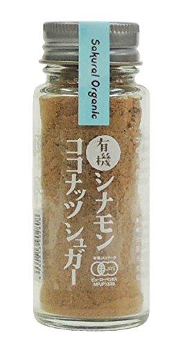 桜井食品『有機シナモンココナッツシュガー』