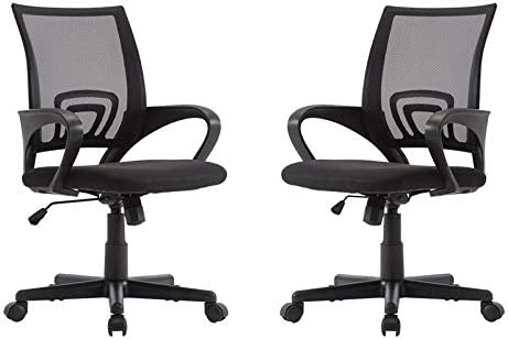 Pemberly Row Set of 2 Ergonomic Adjustable Mesh Computer Desk Chair with Armrests and Lumbar product image