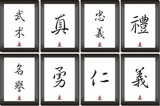 Unbekannt Wushu und die 7 Regeln DER Samurai in chinesischen