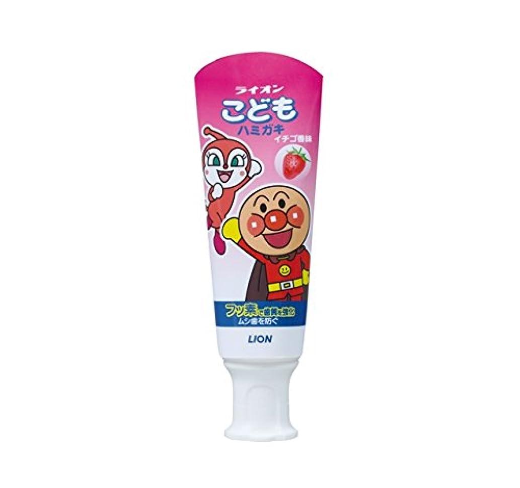 にじみ出る免除する船尾こどもハミガキ アンパンマン イチゴ香味 40g (医薬部外品)