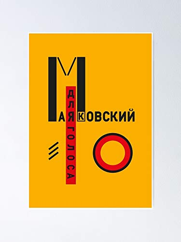 MCTEL Constructivism9 Poster 11.7x16.5 Inch Frame Board for Office Decor, Best Gift Dad Mom Grandmother and Your Friends