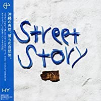 Street Story by Hy