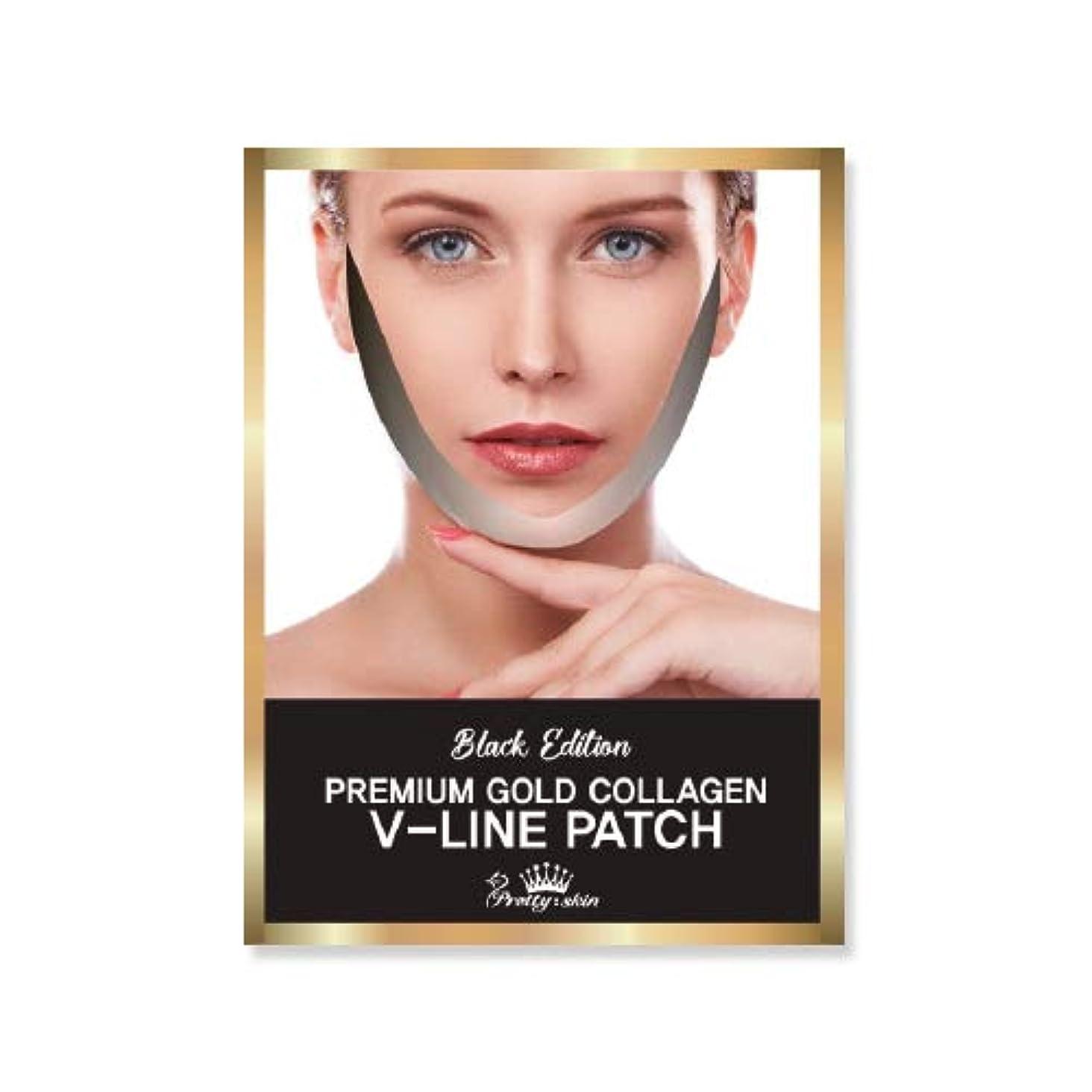 デュアル靴ストレージpretty skin プリティスキン V-LINE PATCH ブイラインパッチ リフトアップ マスク (5枚組, ブラック)