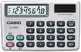 横型8桁ポケット電卓SL-650AN 156-198