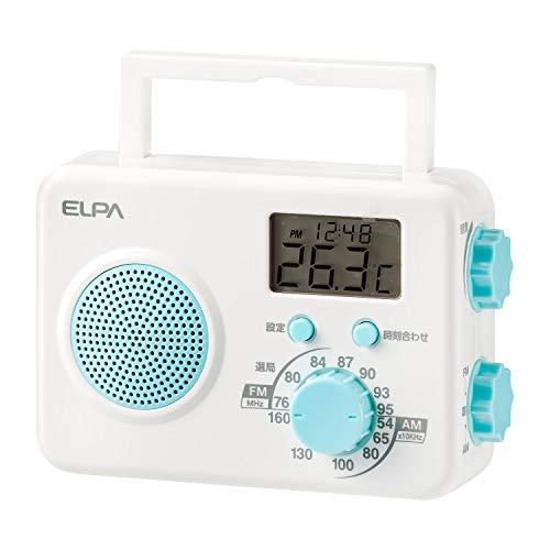 朝日電器 ELPA(エルパ) AM/FMシャワーラジオ 水回りで使える 時計や温度を表示できる液晶画面 ER-W40F