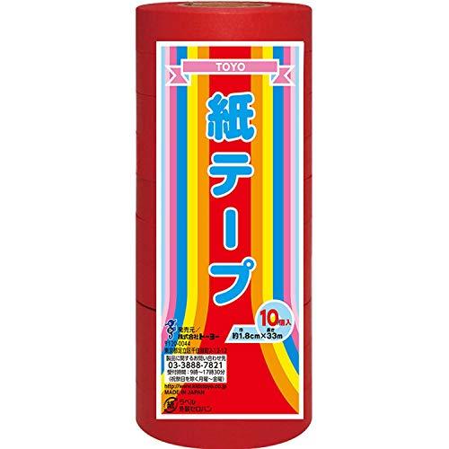 トーヨー 紙テープ 10巻入 赤 113012