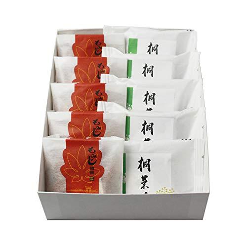 広島名物 やまだ屋 広島ブランド詰め合せ 10個入り もみじ饅頭 桐葉菓 各5個セット 饅頭 宮島 お土産