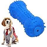 ペットのおもちゃは、やわらかな手触りで壊れにくいです、噛みやすいデザインは、ペットの歯を洗浄する効果があります、ペットと一緒に遊べます、ペットのトレーニング