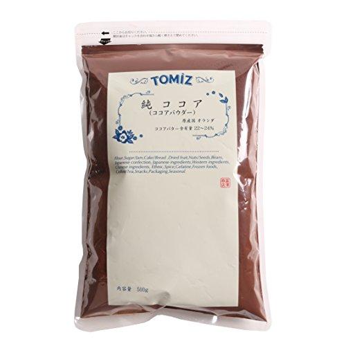 『純ココア(オランダ産有名ブランド使用) / 500g TOMIZ/cuoca(富澤商店) ココアパウダー ピュアココア』のトップ画像
