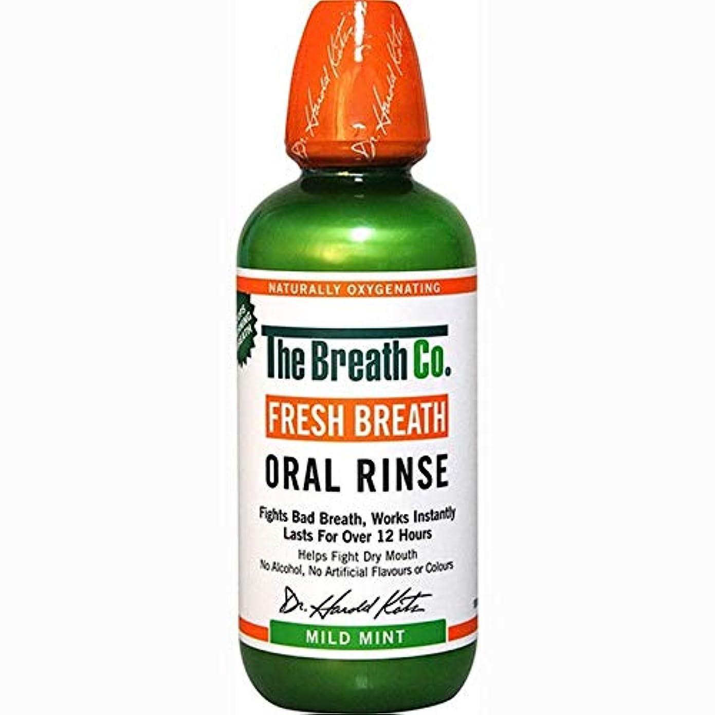 狂信者考え湖[The Breath Co] 息のCo新鮮な息口腔リンスマイルドミント500ミリリットル - The Breath Co Fresh Breath Oral Rinse Mild Mint 500ml [並行輸入品]