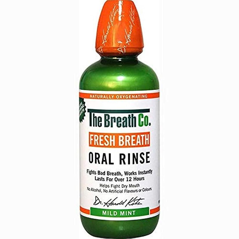 硬いり苦しみ[The Breath Co] 息のCo新鮮な息口腔リンスマイルドミント500ミリリットル - The Breath Co Fresh Breath Oral Rinse Mild Mint 500ml [並行輸入品]