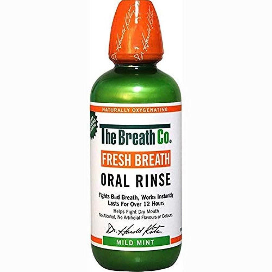 安全裁量家主[The Breath Co] 息のCo新鮮な息口腔リンスマイルドミント500ミリリットル - The Breath Co Fresh Breath Oral Rinse Mild Mint 500ml [並行輸入品]