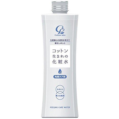 Cotton Labo Skin Lotion - 350ml (Green Tea Set)