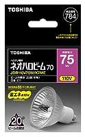TOSHIBA ハロゲン電球 ネオハロビーム70φ 75W形中角 JDR110V75W/K7ME