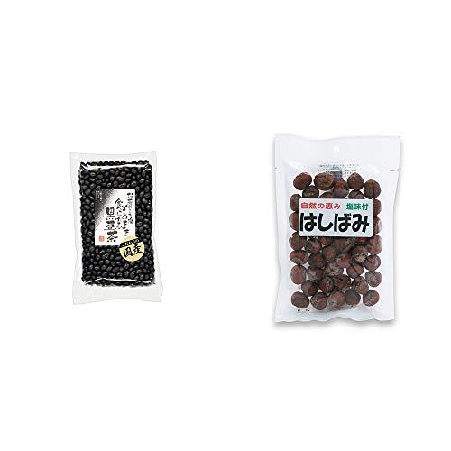 [2点セット] 国産 黒豆茶(200g)・はしばみ(ヘーゼルナッツ)[塩味付](120g)