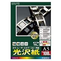 (まとめ)コクヨカラーレーザー&カラーコピー用紙 光沢紙 A3 LBP-FG1230N 1冊(100枚) 【×3セット】