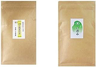 【A】【1000円ぽっきり】5種類から選べる!お試しセットA【有機栽培茶40g】【有機玉緑茶40g】