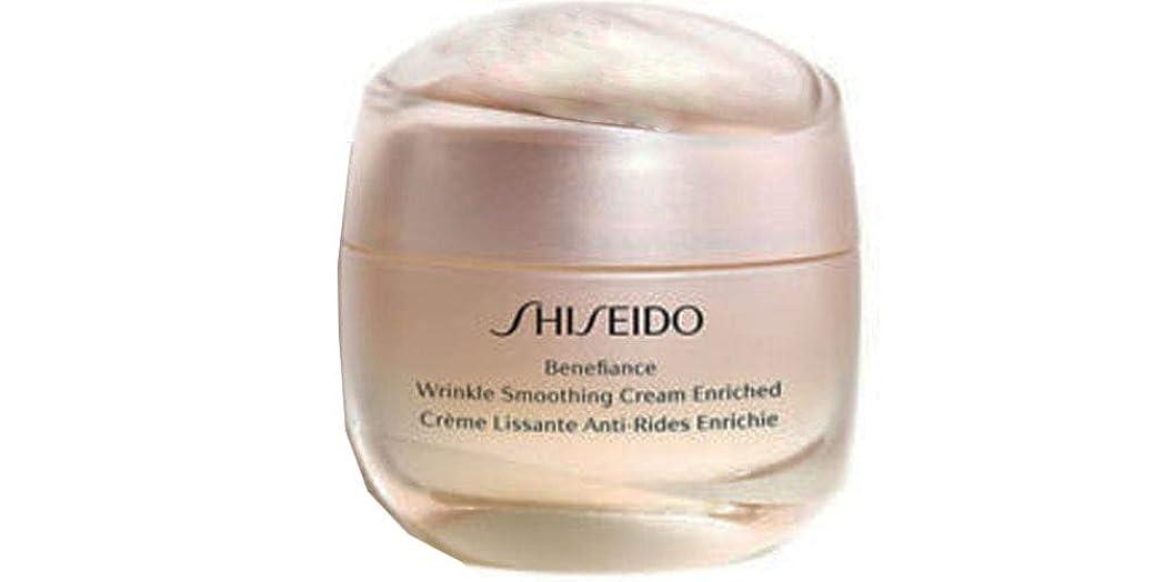 勧める声を出して縞模様の資生堂 Benefiance Wrinkle Smoothing Cream Enriched 50ml/1.7oz並行輸入品