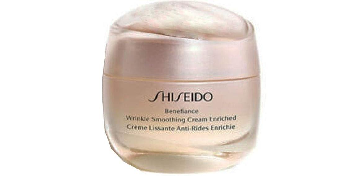 束ロケットのり資生堂 Benefiance Wrinkle Smoothing Cream Enriched 50ml/1.7oz並行輸入品