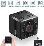 UENO-JP 超小型隠しカメラ 1080P高画質長時間録画 赤外線暗視 動体検知 ミニスパイ/ペット/録音監視/防犯 屋内屋外用 電池式 32GBカード付属