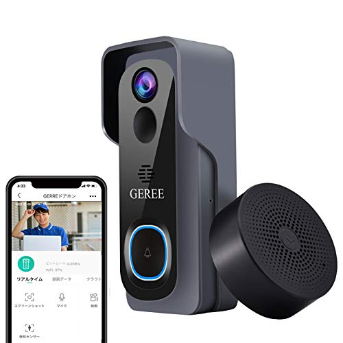 ワイヤレスインターホン ビデオドアホン インターフォン 無線 WiFi スマホ対応 ビデオドアホン ワイヤレスチャイム 防犯カメラ ビデオドアベル 呼び出しチャイム 玄関チャイム 充電式 カメラ付きチャイム 電池式 防犯対策 双方向音声 赤外線暗視機能 動