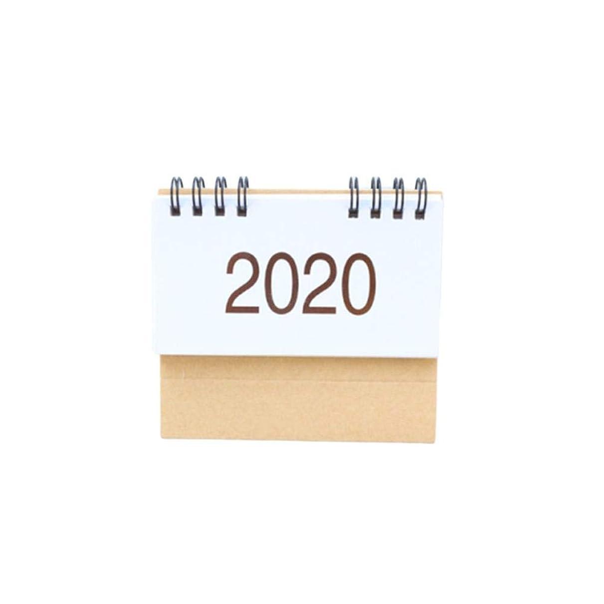 いろいろ圧倒的スワップ卓上カレンダー 2020年 カレンダー 2019年 8月始まり 卓上 スタディプランナー