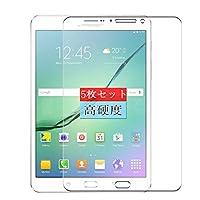 5枚 Sukix フィルム 、 Samsung Galaxy Tab S2 8.0 SM-T715 T719 LTE 8 インチ 向けの 液晶保護フィルム 保護フィルム シート シール(非 ガラスフィルム 強化ガラス ガラス ) 修繕版