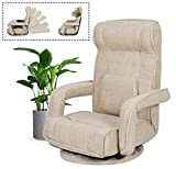 sunseen 360 Degree Swivel Floor Gaming Chair Adjustable Folding Video Game Chair with Armrest Comfortable Padded Lazy Sofa Ergonomic Recliner Chaise Couch Lounges (Khaki)