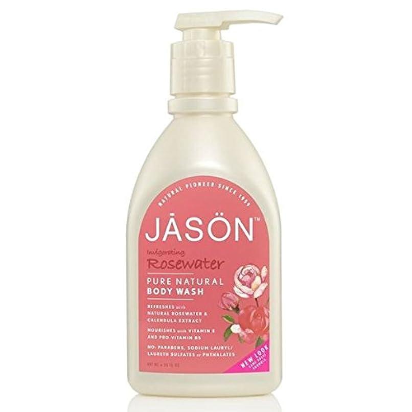 枯渇買い手強風ジェイソン?ボディウォッシュローズウォーターサテンシャワー900ミリリットル x2 - Jason Body Wash Rosewater Satin Shower 900ml (Pack of 2) [並行輸入品]