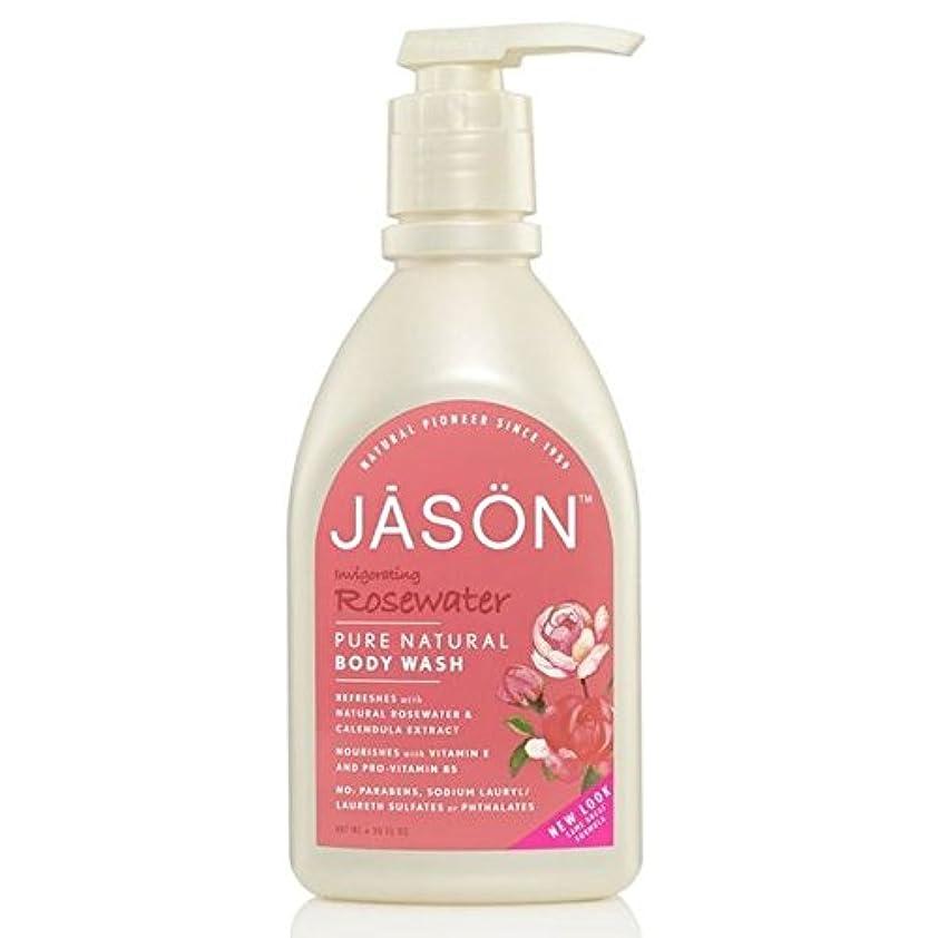 爪はっきりとつばJason Body Wash Rosewater Satin Shower 900ml (Pack of 6) - ジェイソン?ボディウォッシュローズウォーターサテンシャワー900ミリリットル x6 [並行輸入品]