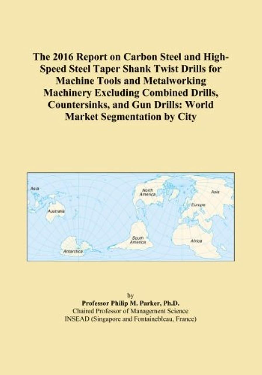 確かめる虫を数える指The 2016 Report on Carbon Steel and High-Speed Steel Taper Shank Twist Drills for Machine Tools and Metalworking Machinery Excluding Combined Drills, Countersinks, and Gun Drills: World Market Segmentation by City