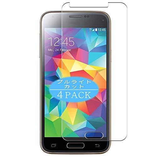 VacFun 4 Piezas Filtro Luz Azul Protector de Pantalla, compatible con Samsung Galaxy S5 mini / G870a G870W SM-G800, Screen Protector Película Protectora(Not Cristal Templado) NEW Version