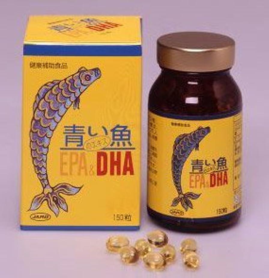 文法衰える朝ごはん青い魚のエキスEPA&DHA(単品)ジャード