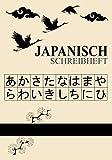 Japanisches Notizbuch: Japanisches Manuskriptheft zum Üben des Kanji Hiragana Katakana Kana-Schreibens,japanische kalligraphie schriftzeichen, buch A4 ideal für Notizen oder kreatives Schreiben.