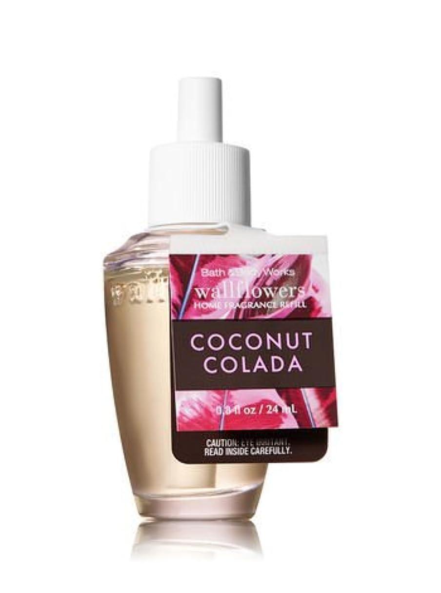 動ほとんどの場合責【Bath&Body Works/バス&ボディワークス】 ルームフレグランス 詰替えリフィル ココナッツコラーダ Wallflowers Home Fragrance Refill Coconut Colada [並行輸入品]