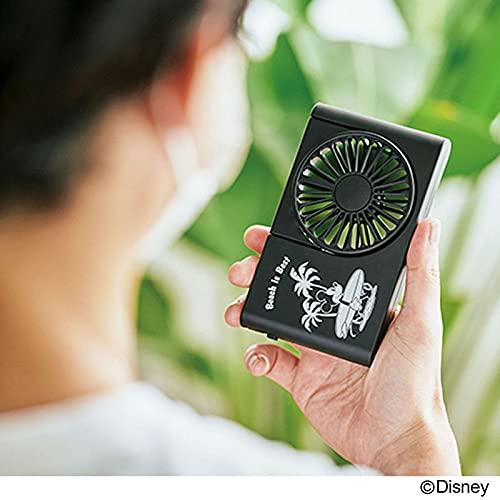 MonoMaster 2021年9月号 商品画像