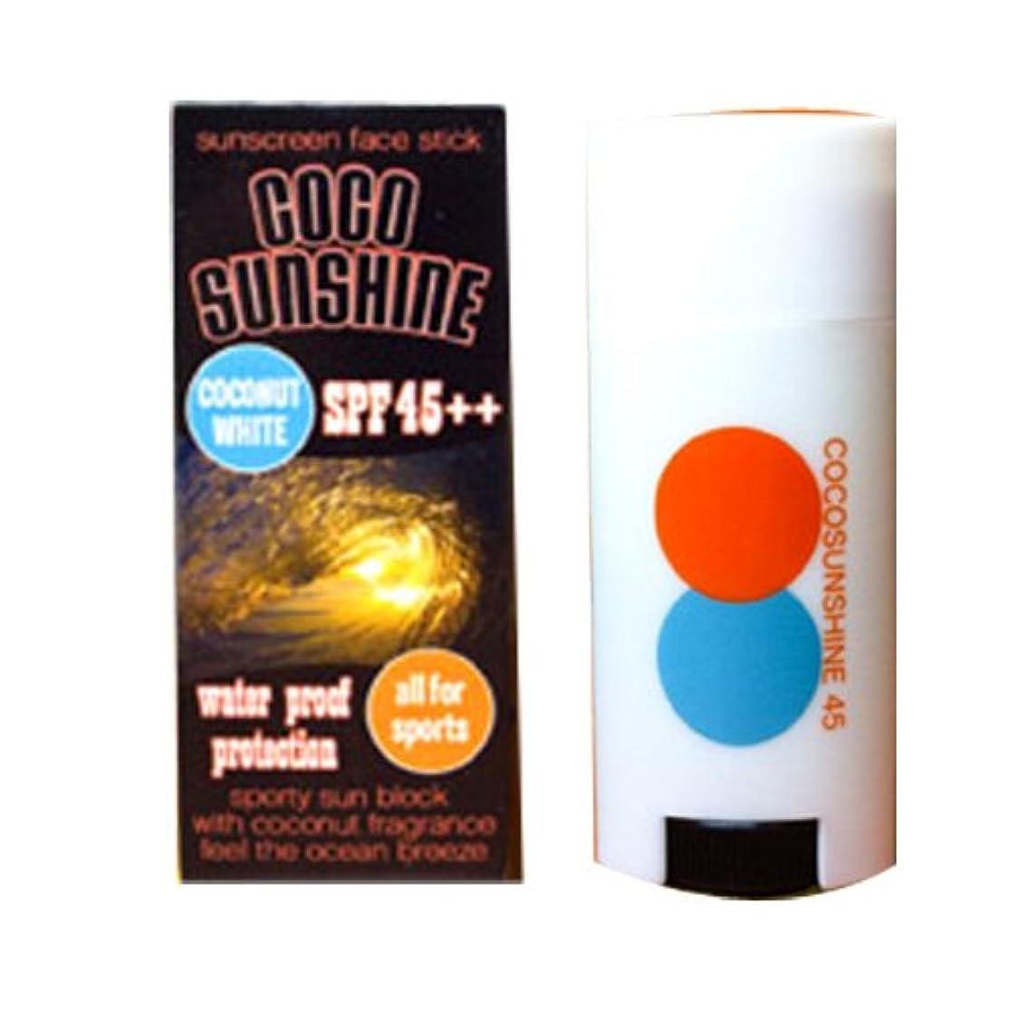 ベットウイルス付属品Snipe ココサンシャイン45 日焼け止めファンデーション 20g ココナッツホワイト