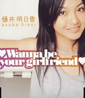 Wanna be your girl friend
