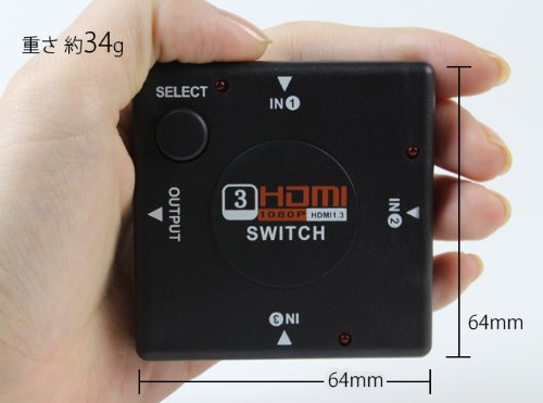 『3ポート HDMI ケーブル セレクター 切替器 PC PS3 テレビ ワンタッチ 切り替え』の4枚目の画像